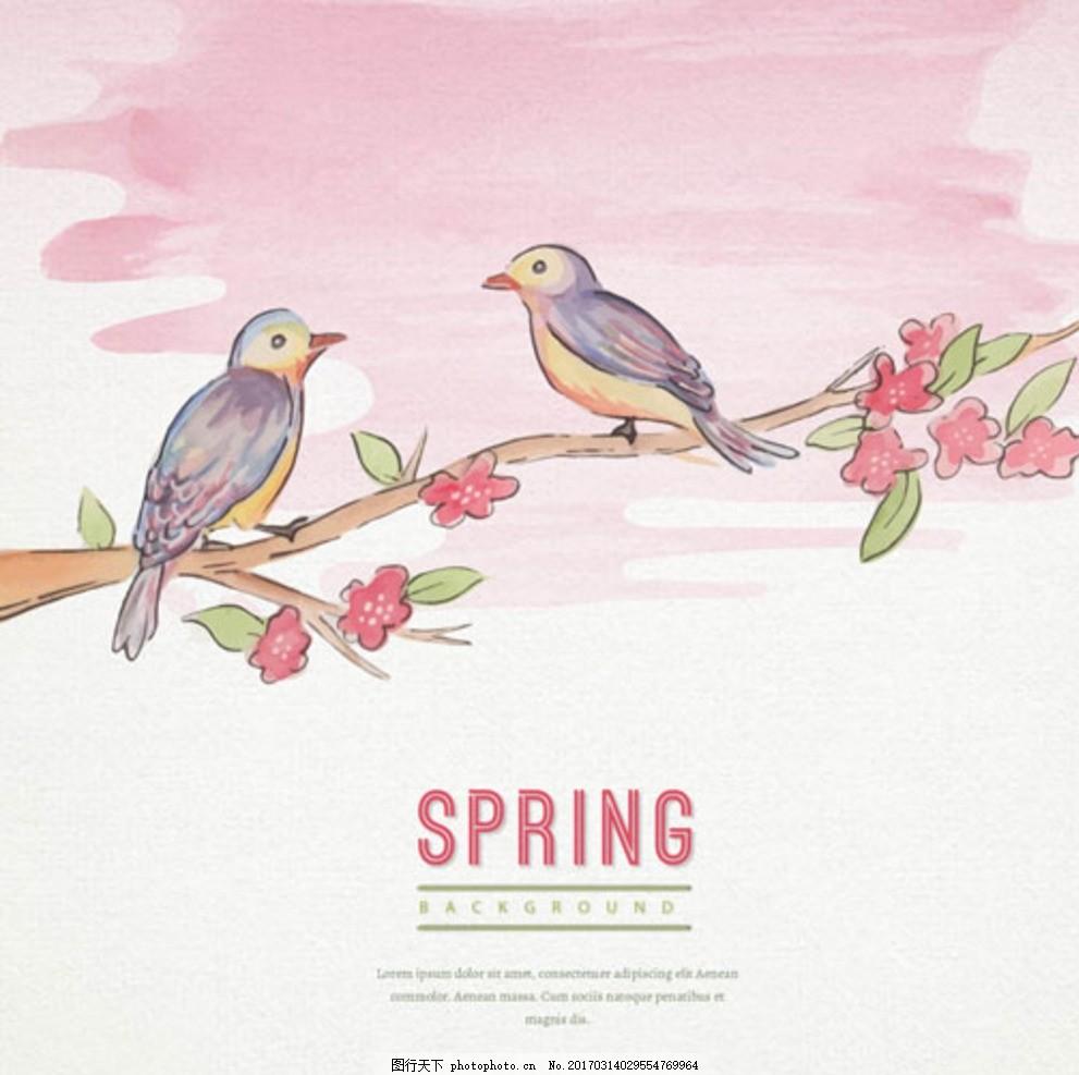 手绘春季花鸟海报
