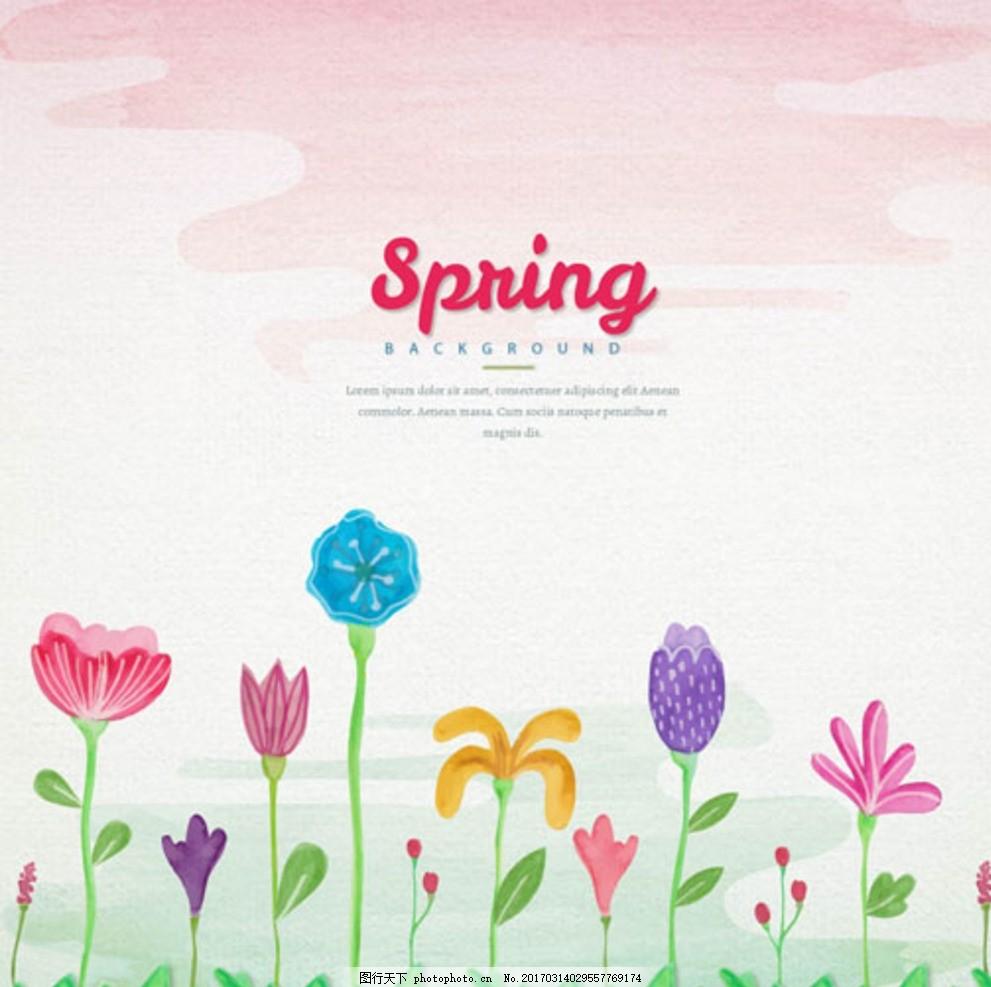 手绘水粉春季花卉海报