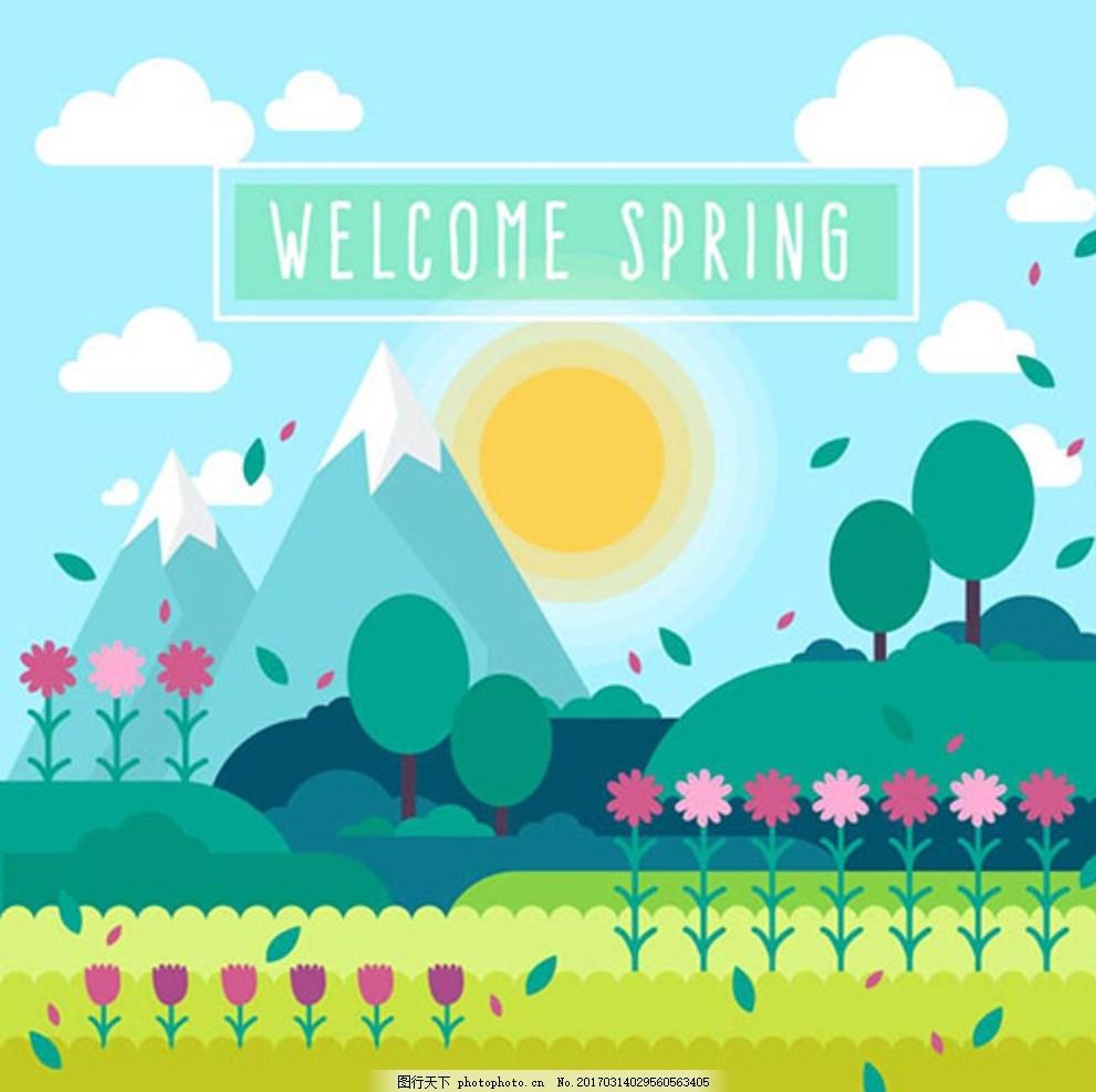 扁平化春季的风景 春暖花开 春季促销 春季促销海报 春季大促销 春天