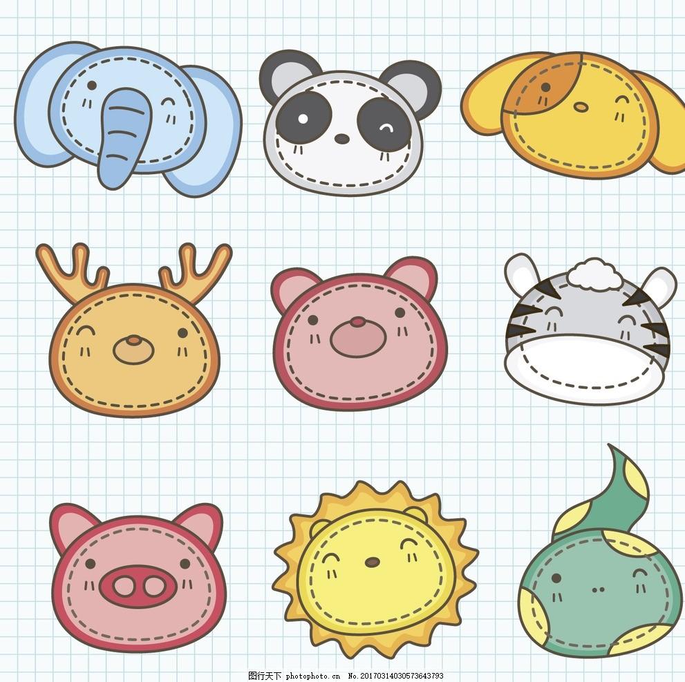 老虎狮子 生肖 动漫插画 卡通形象 手绘卡通 卡通插画 手绘卡通动物
