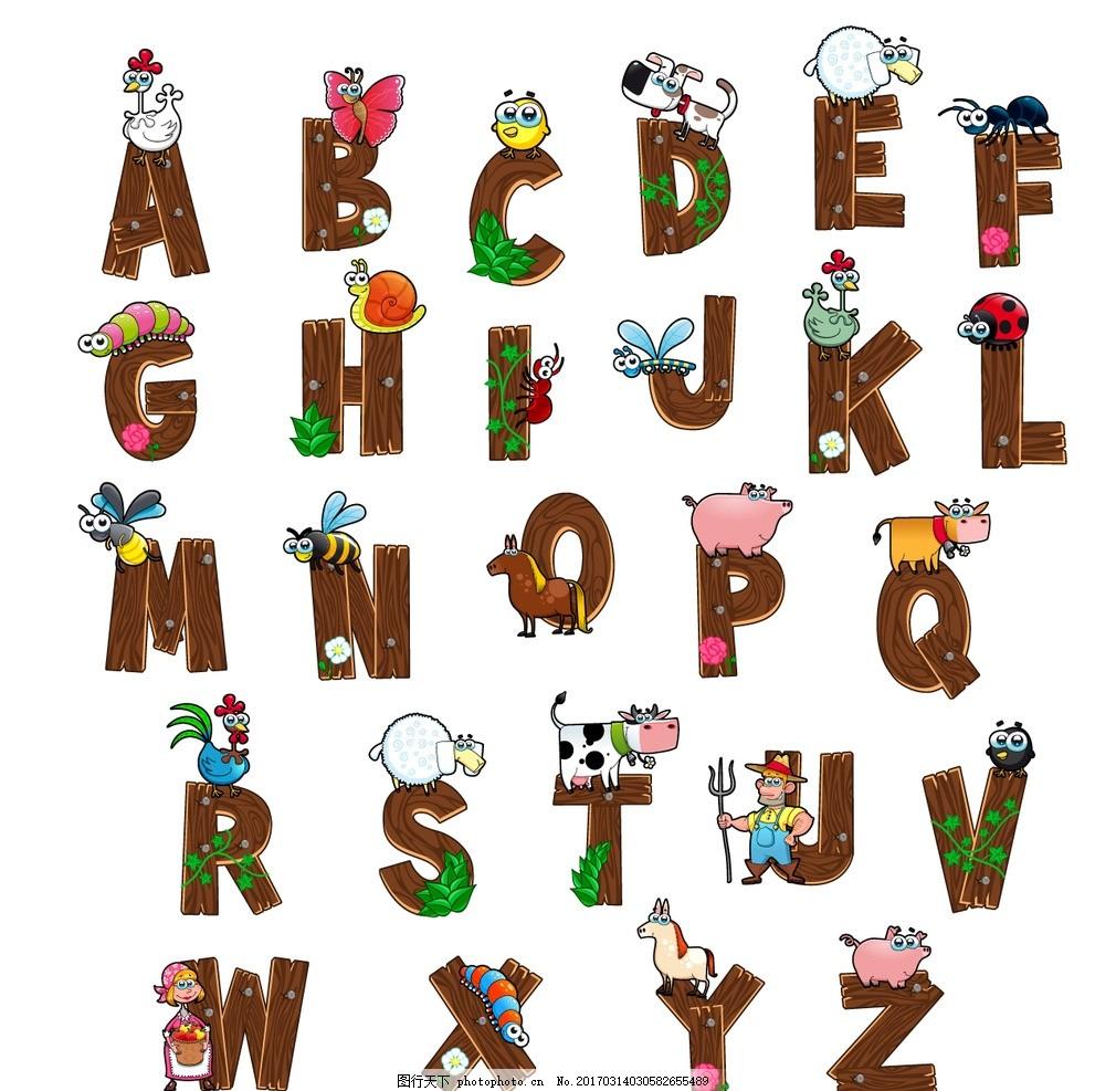 ulita以首字母p与简笔画儿童形象所组成的标志logo
