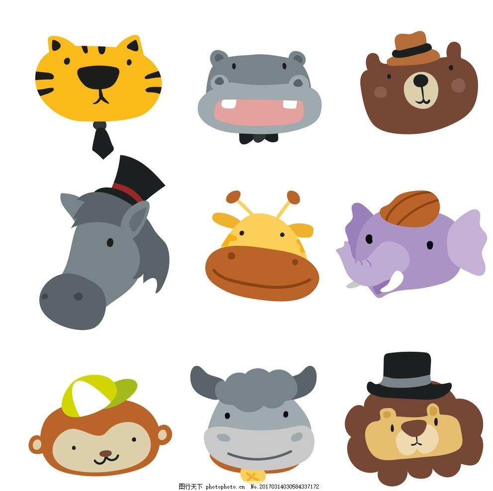 奶牛 狐狸 动物插画 动物园 幼儿园 可爱动物 扁平化设计 动物头像 设