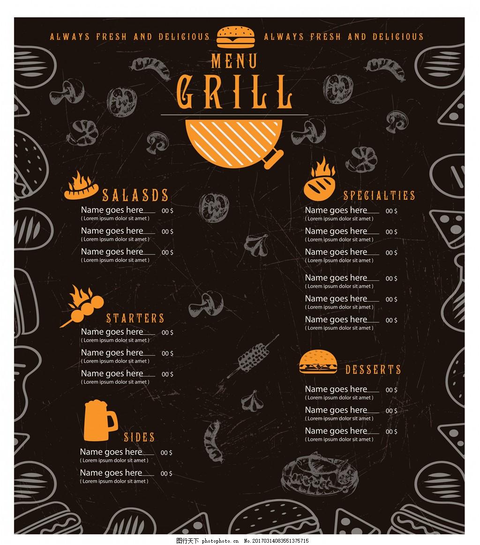 餐厅菜单设计 手绘菜单 手绘食物
