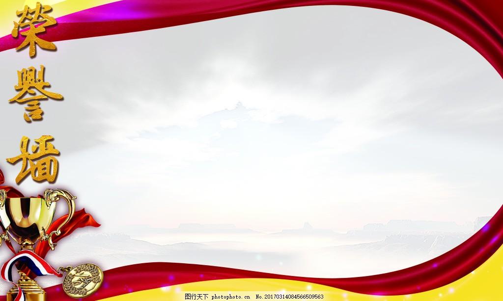 ppt 背景 背景图片 边框 模板 设计 相框 1024_614