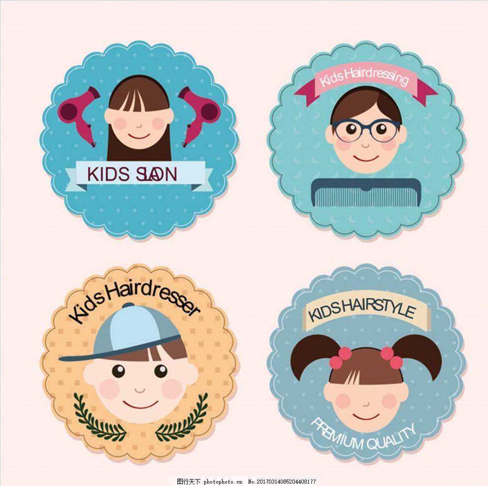儿童理发沙龙 儿童头像 卡通小孩 卡通头像 圆形卡通 卡通设计 卡通男