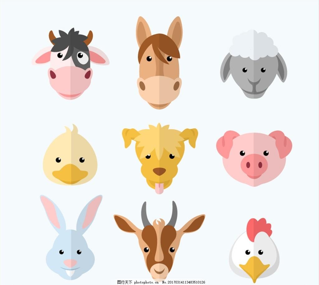 9款可爱动物头像矢量图 浣熊 鼠 熊 猪 企鹅 老鼠 狮子 熊猫 动物