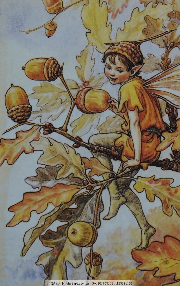 花仙子 蝴蝶 cicely mary barker 英国女画家 陶瓷 玩偶 童话 手绘 设