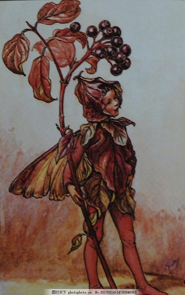 花仙子 蝴蝶 cicely mary barker 英国女画家 陶瓷 玩偶 童话 手绘