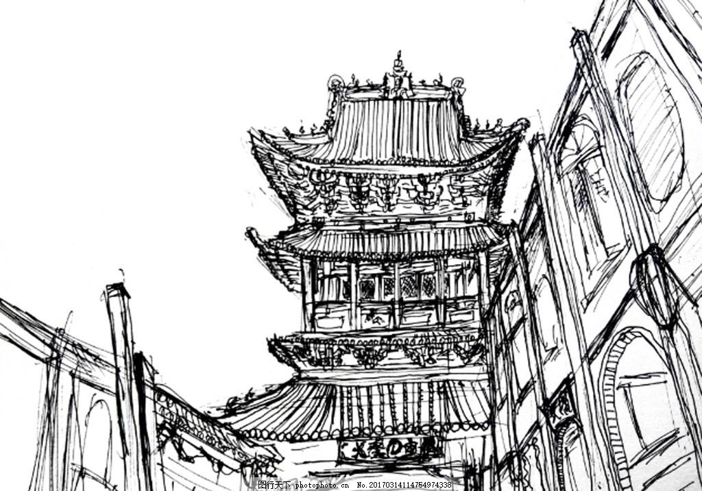 平遥古城市楼 古建筑 手绘 线稿 速写 黑白 文化艺术 绘画书法