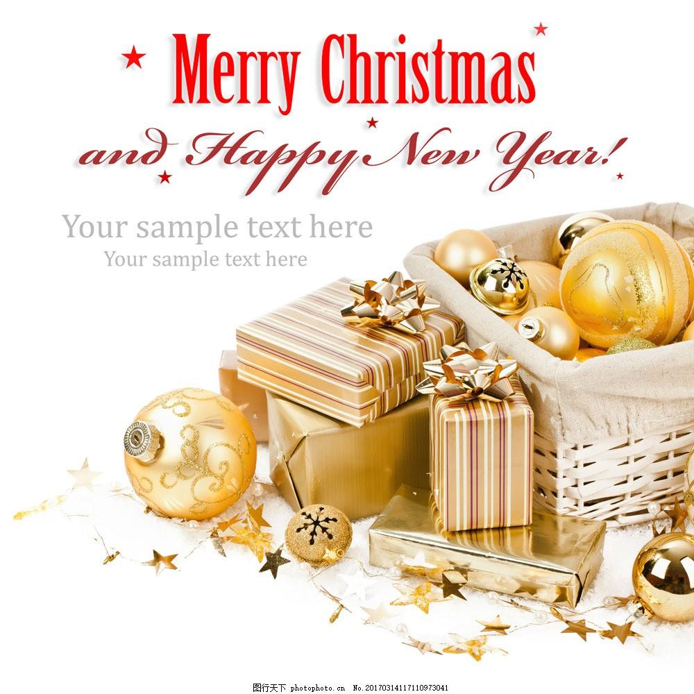 金色圣诞球与礼物盒图片素材 金色 圣诞球 礼物盒 圣诞节 节日庆典