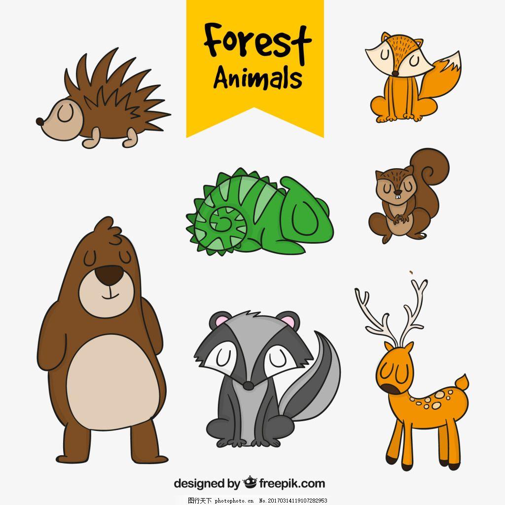 可爱 卡通 卡哇伊 ai 矢量素材 动物 小动物 素材 创意设计 简约 创意