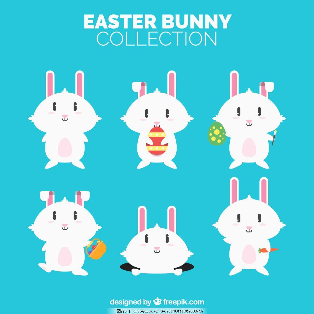 复活节中秋节白色小兔子原色