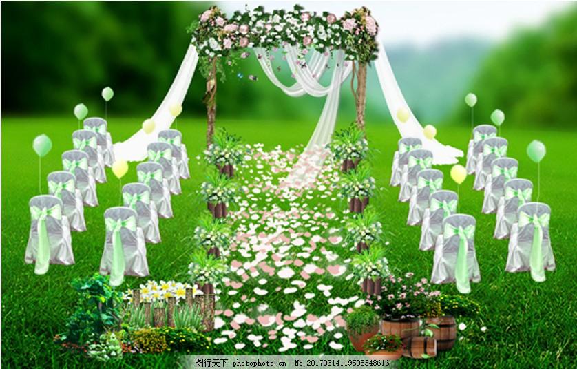 户外婚礼效果图 自然 绿色 森系 草地
