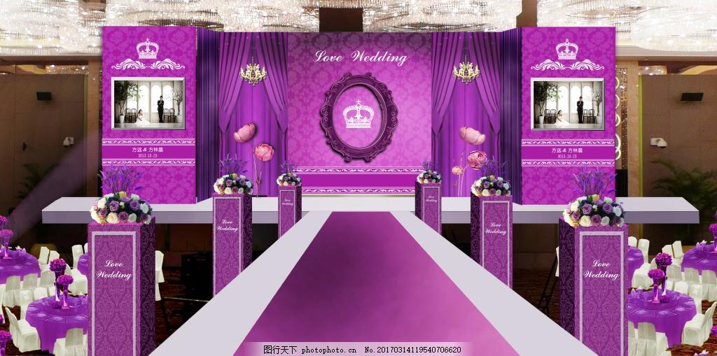 紫色欧式婚礼舞台效果图