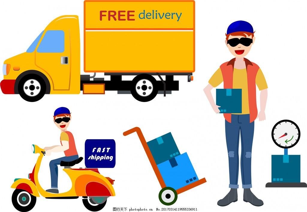 货物运输图标 运输图标 货物 图标 图标设计 摩托车 快递图标