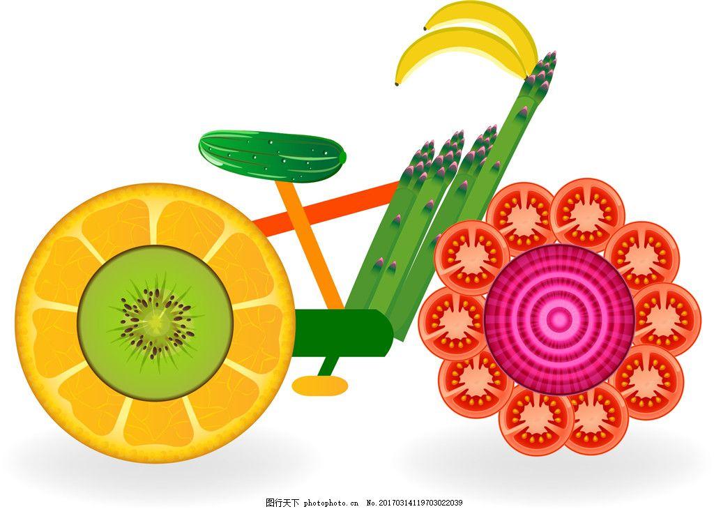 创意蔬果自行车 手绘蔬菜 水果