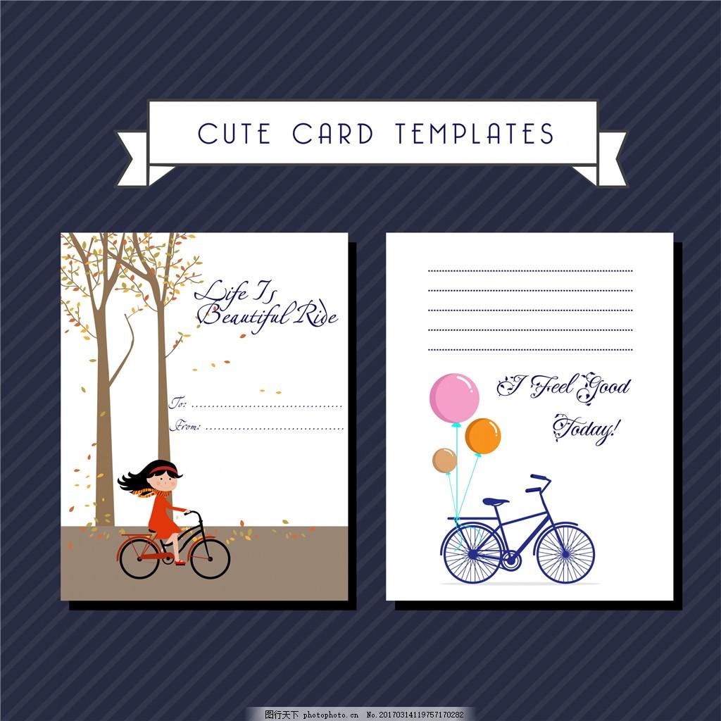 矢量可爱插画明信片 自行车 手绘插画 小女孩 扁平化 海报设计