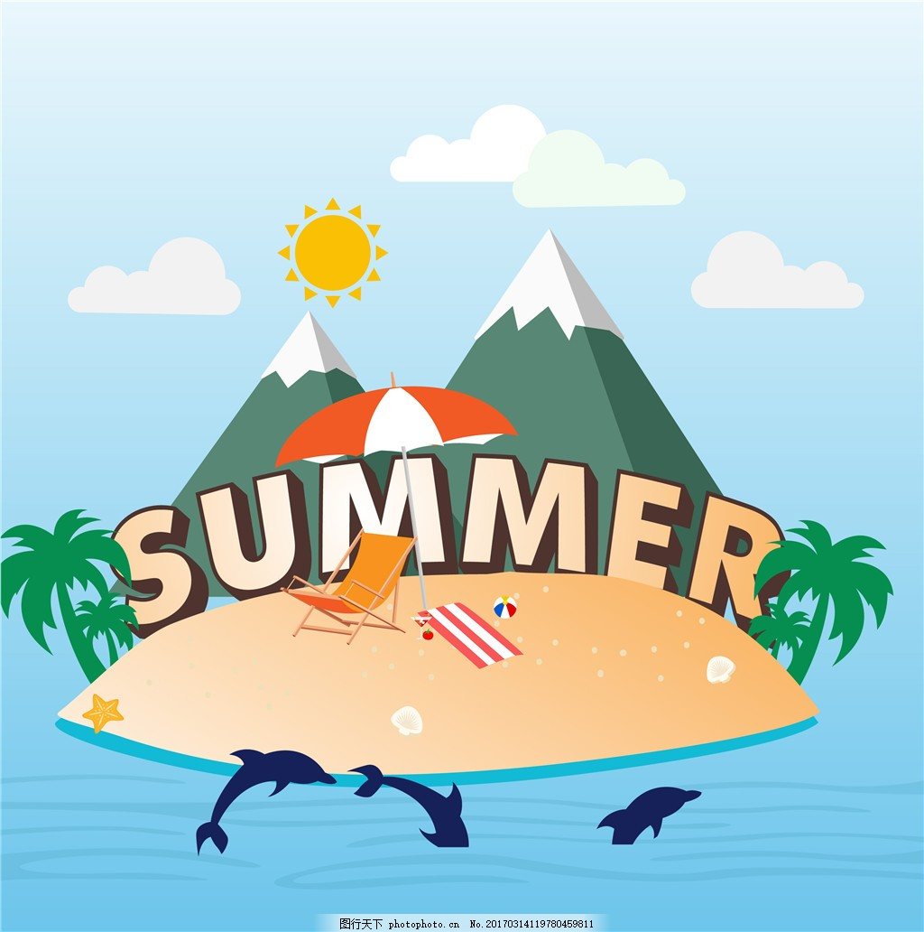 海报设计 扁平化海报 夏季 夏季海报 夏天 大海 海洋 海豚 椰树 岛
