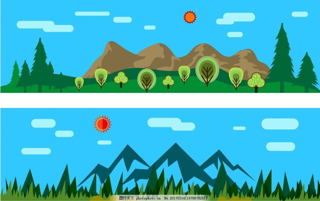 扁平化大自然插画 扁平化插画 风景 山 树木 风景插画