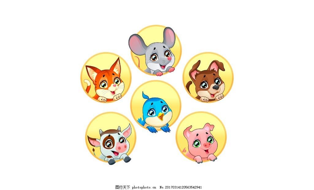 可爱动物圆形图标集