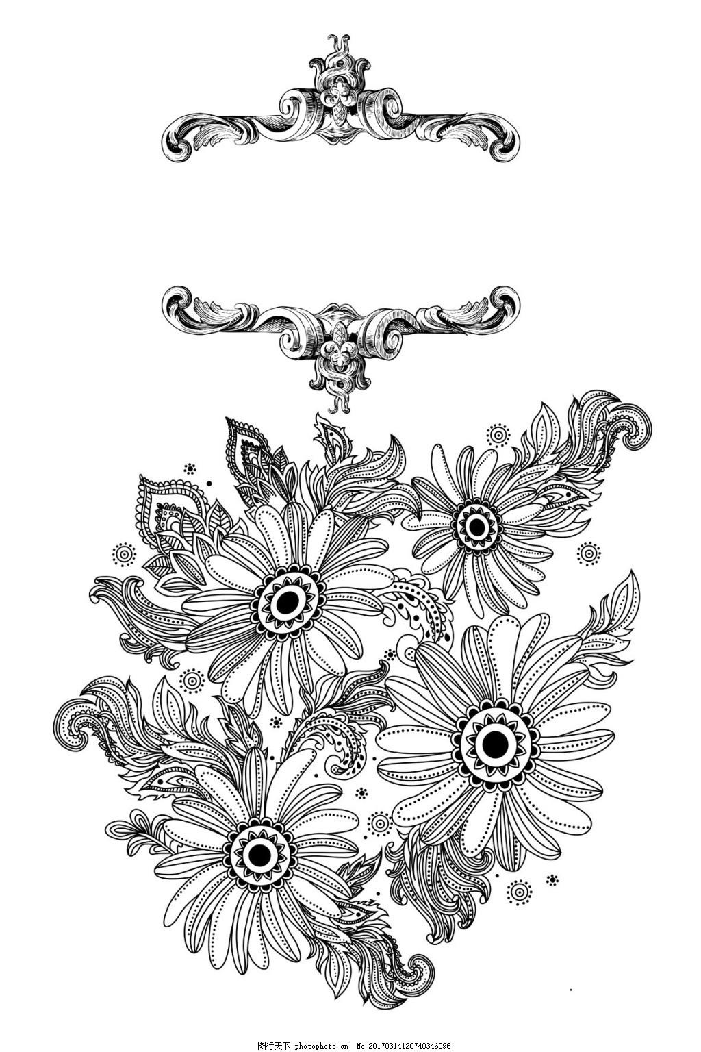 向日葵边框 向日葵 花纹 单色 黑白