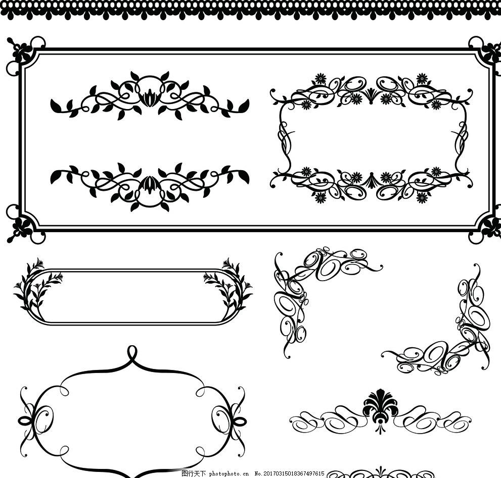 传统图案 背景花纹 花纹花边 底纹边框 复古 传统 欧式 古典 边框