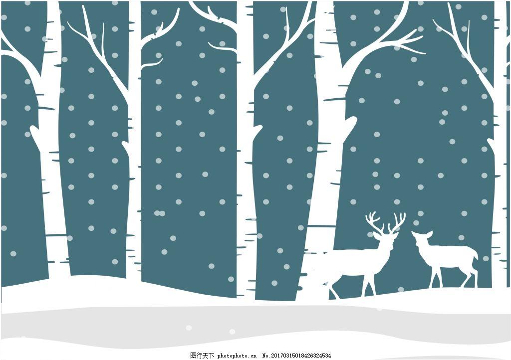 冬季扁平剪影插画 冬季插画 森林 下雪 雪景 动物 麋鹿 矢量素材