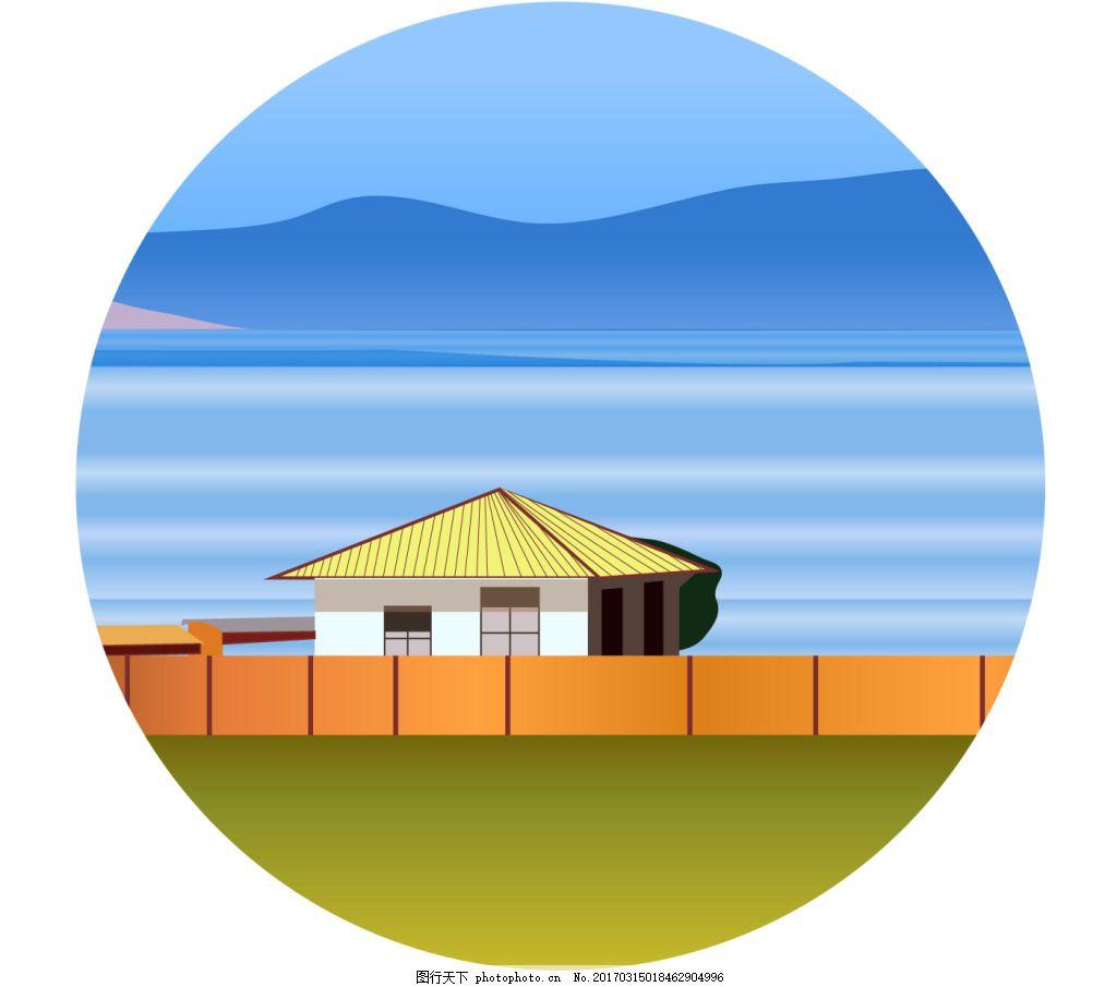 风景插画 手绘插画 手绘风景 海边 房子