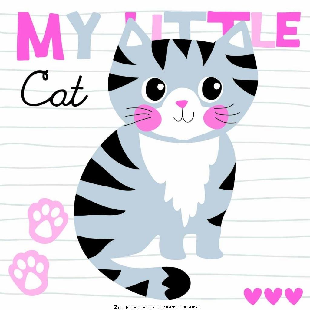 卡通猫咪 动物 可爱
