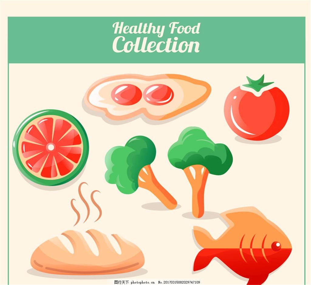 6种创意健康食品矢量素材