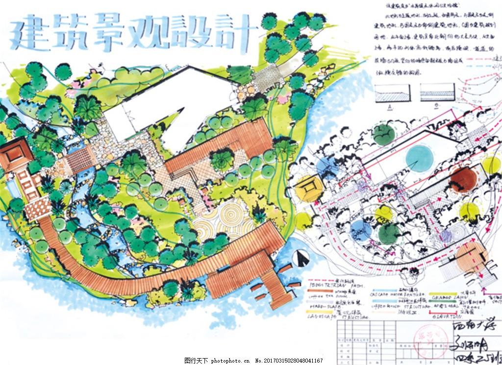 建筑景观效果图 建筑平面图素材免费下载 手绘图 图纸 城堡 建筑施工