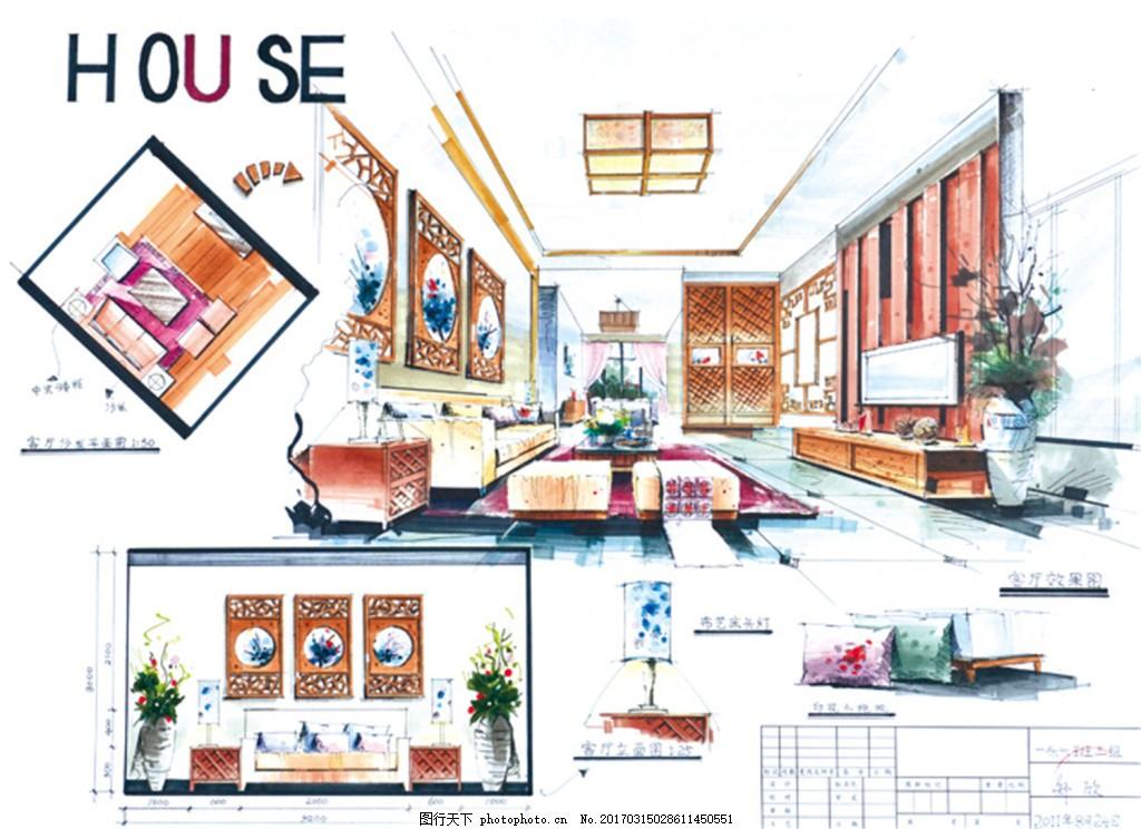 豪华欧式客厅效果图 室内设计 家装效果图 家装平面图 施工图 家装