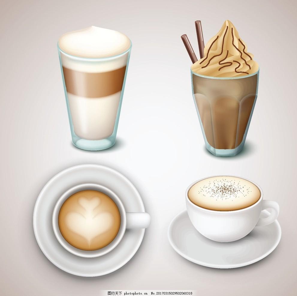 矢量咖啡 矢量咖啡豆 咖啡杯 咖啡插画 可可豆 现代简约时尚 饮料食物