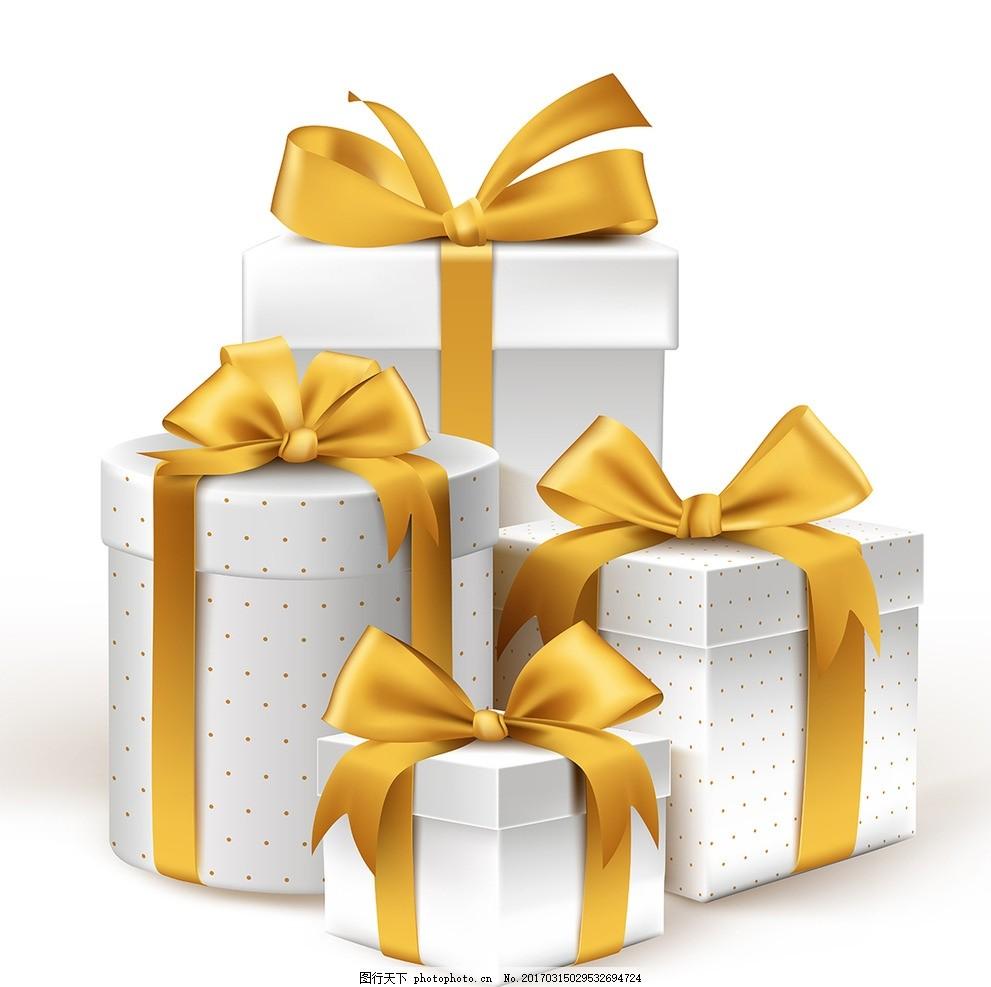 矢量礼物盒 精美蝴蝶结 礼物盒素材 礼物包装盒 节庆礼物 生日礼物