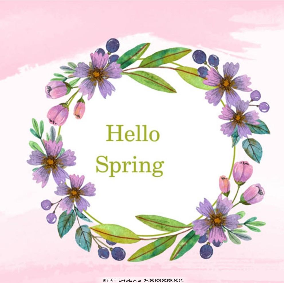 春季好可爱做ppt图片