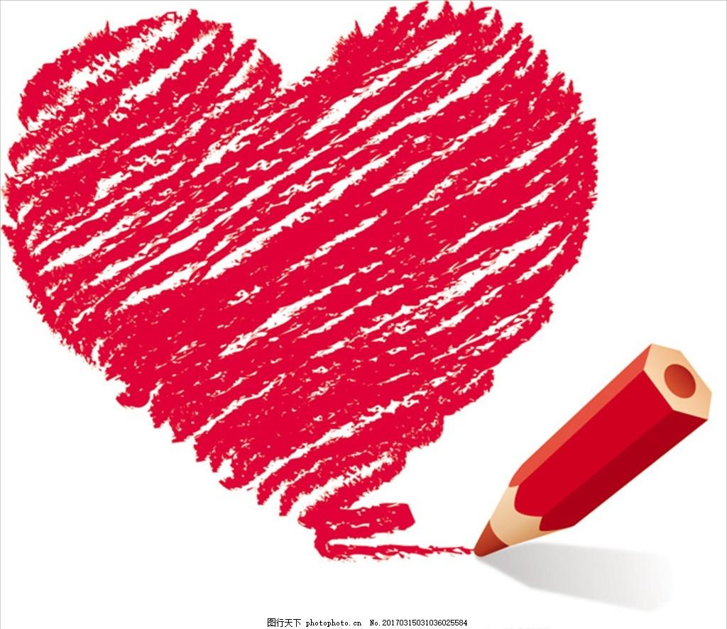 铅笔手绘爱心 爱心标志 心形图案 爱心设计 手绘心形 恋爱心 矢量铅笔