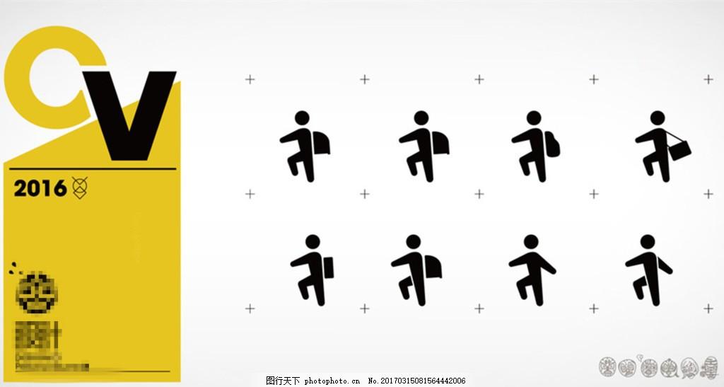 学生背书包上学剪影小人公共标识图标设计