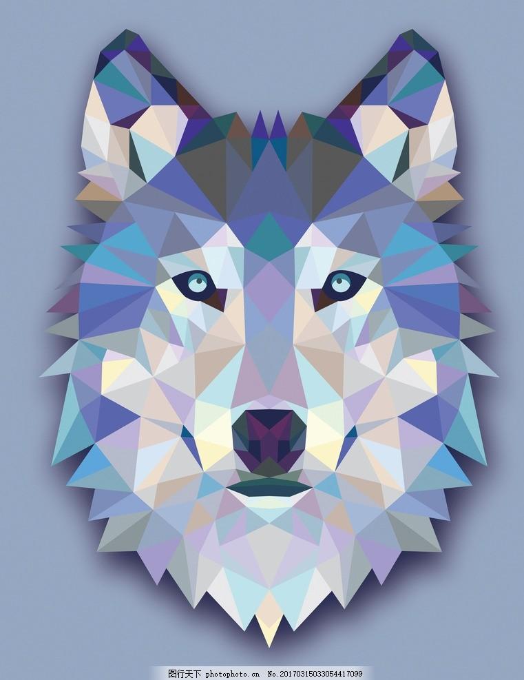 创意几何多边形狼头 动物头 创意头像 创意动物头 森林狼