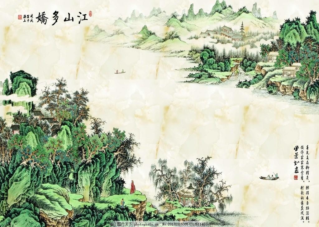 玉石 江山多娇 青山 船 玉石底纹 风景