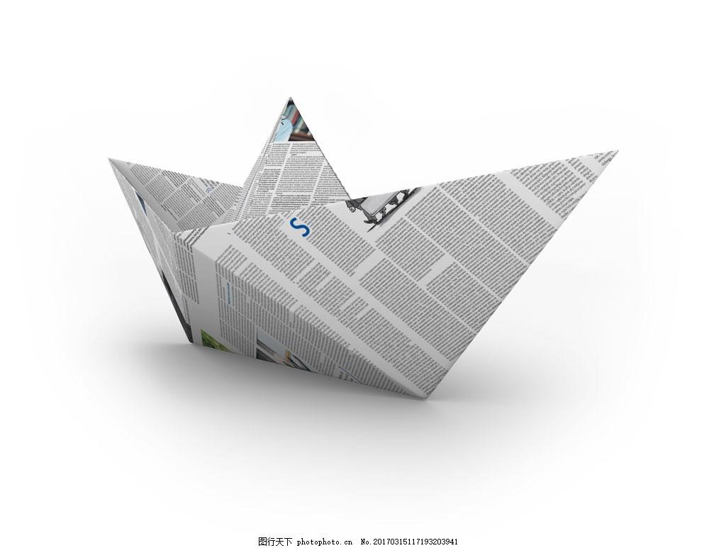 折宝盖船步骤图