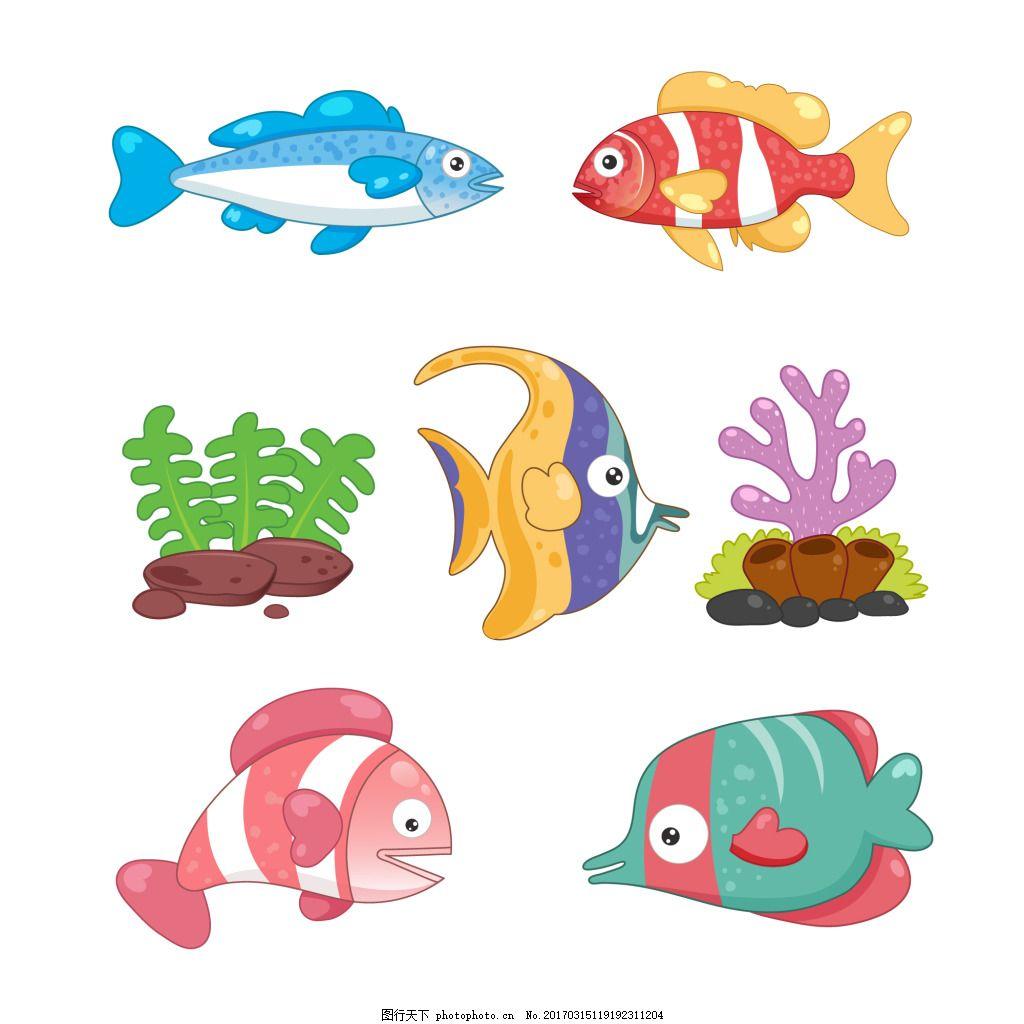 一组彩色海洋鱼类元素 设计素材 创意设计 动物 小动物 卡通 可爱