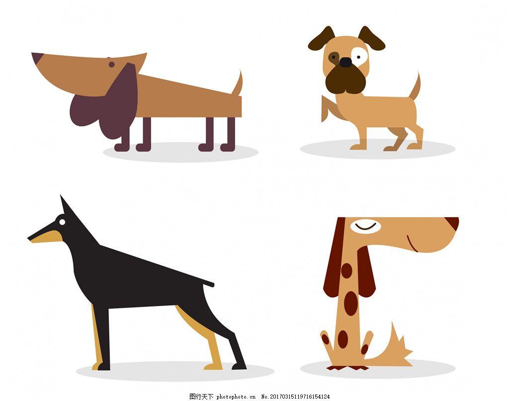 可爱扁平化小狗 手绘小狗 小狗插画