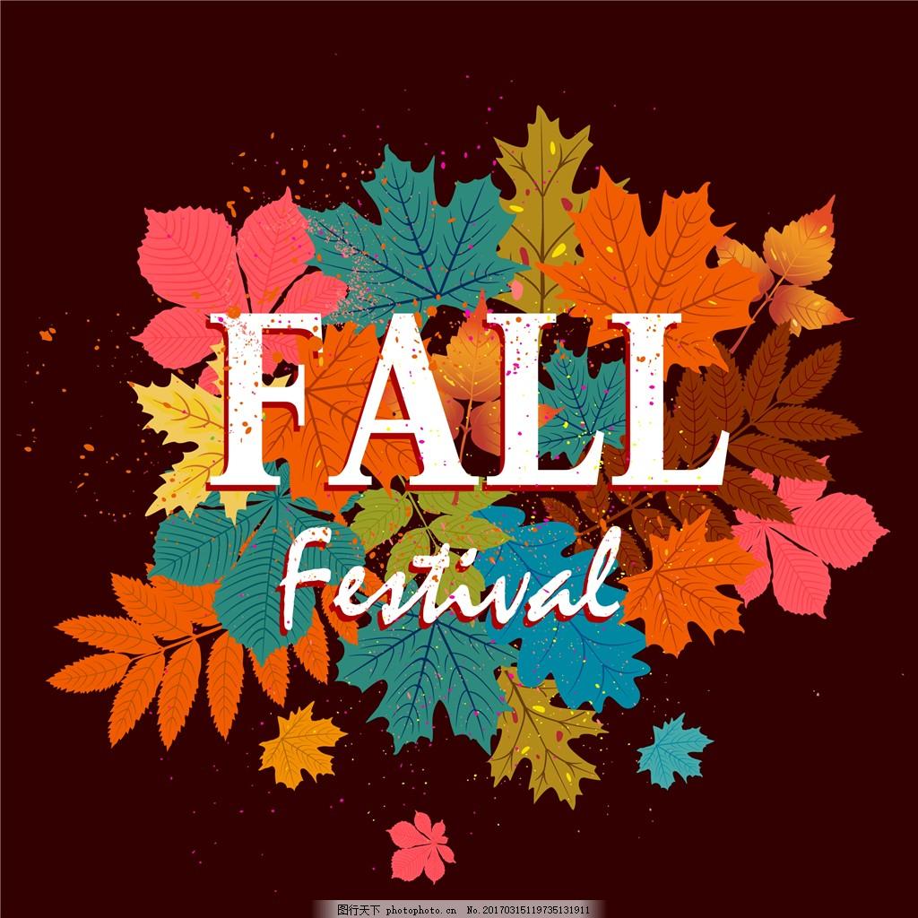 时尚枫叶创意装饰素材 手绘插画 扁平化 时尚素材 叶子 树叶