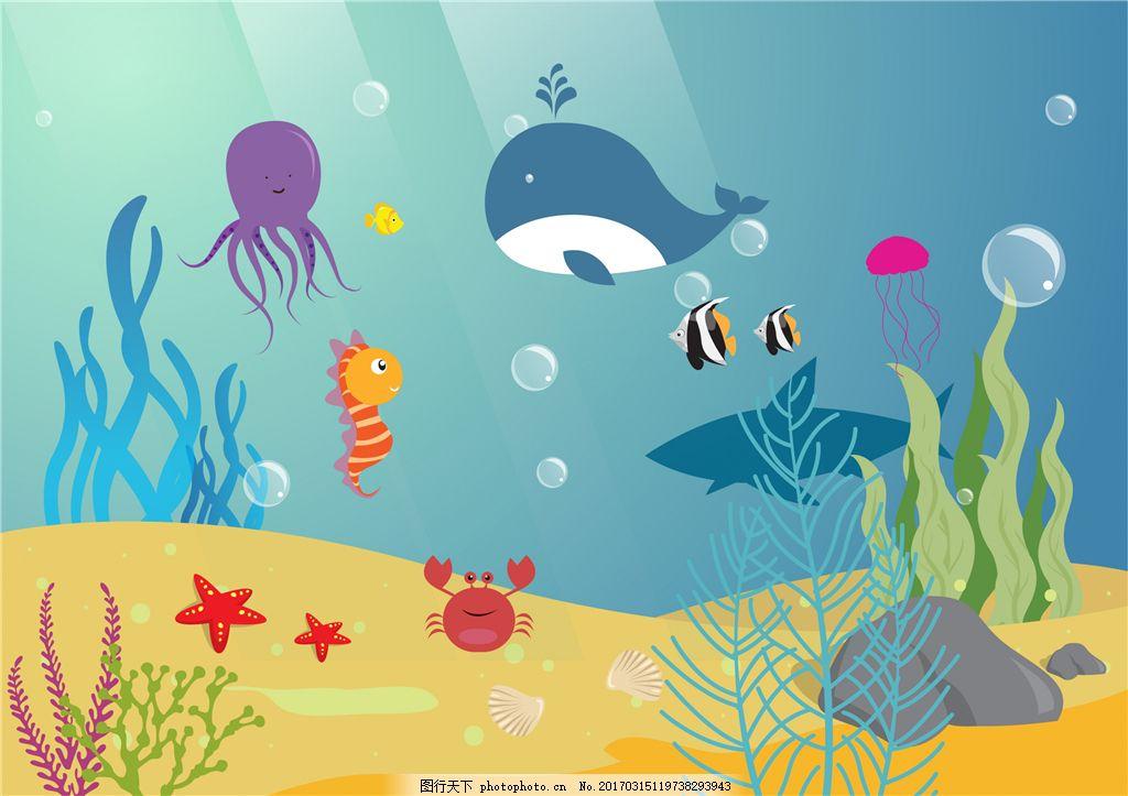 可爱手绘海底绘画 大海 手绘插画 鲸鱼 章鱼 螃蟹 海洋插画 海草图片