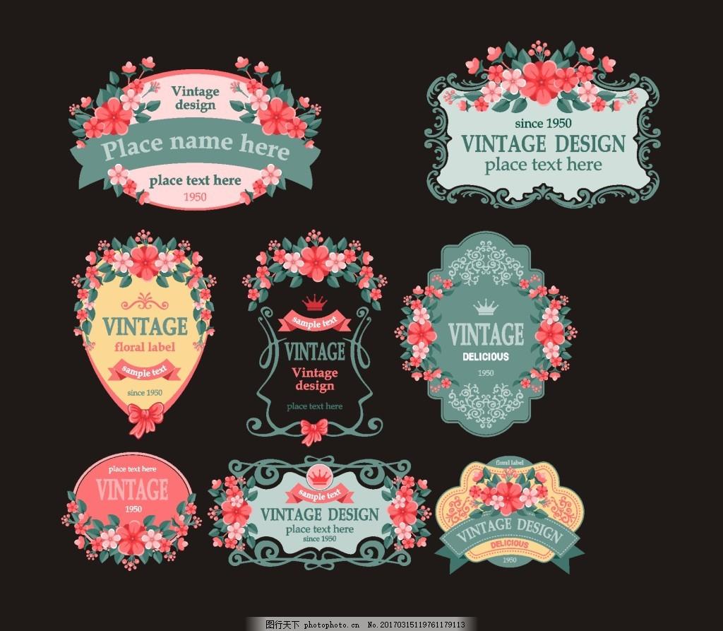 cdr logo 粉色 花边 花纹 婚礼 简约 欧式 文字框 圆形