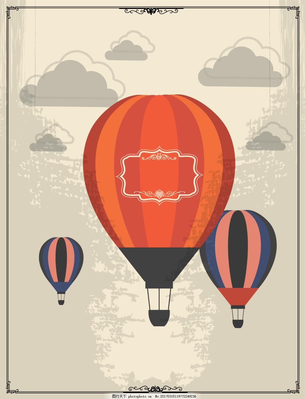 复古 复古海报 扁平海报 热气球 气球 矢量素材 边框 花纹边框