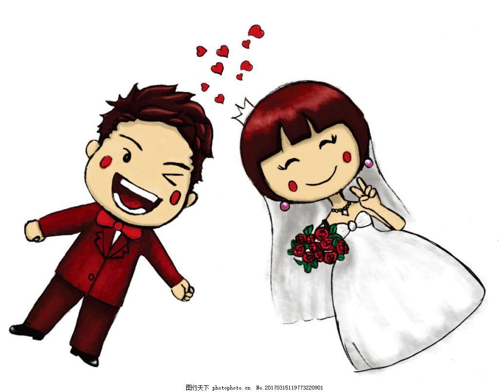 新郎新娘卡通设计 结婚 可爱人物