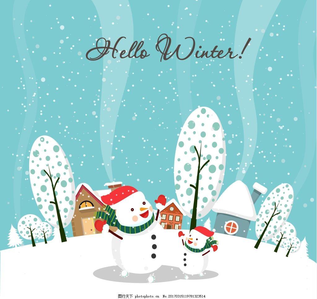 冬季圣诞节插画 冬天 矢量素材 雪人 雪景 雪地 屋子 树木 下雪