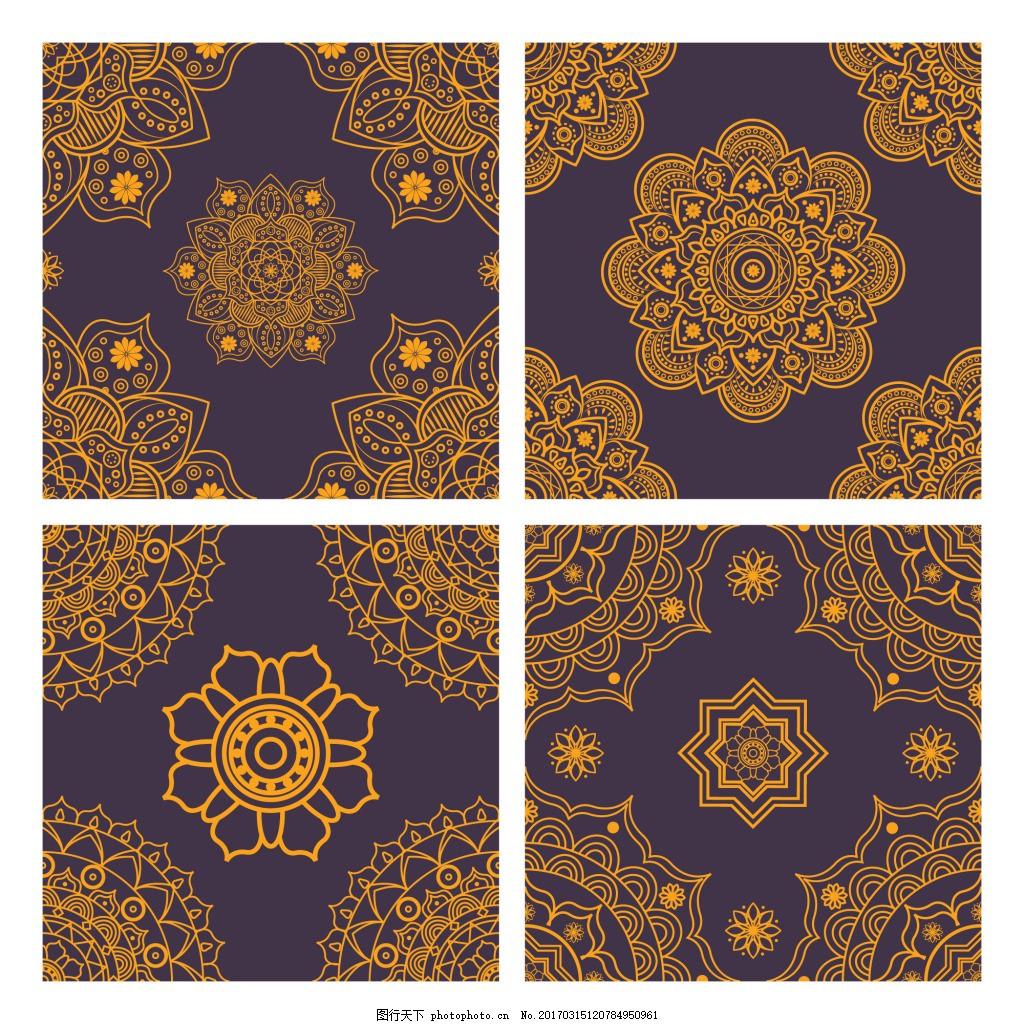 高贵简约底纹花纹素材 元素 创意 欧式 设计素材 艺术 暗色系