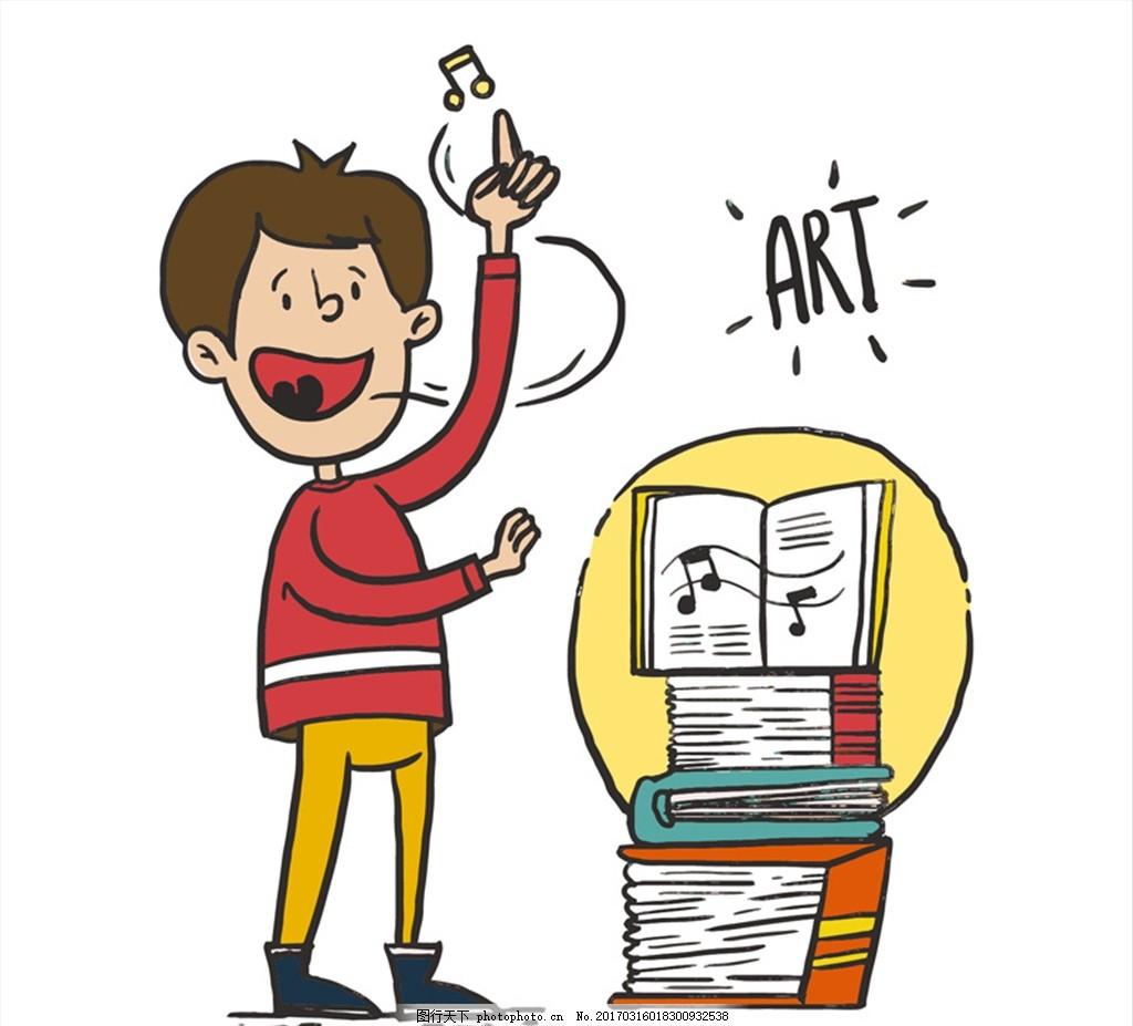 设计图库 动漫卡通 动漫人物    上传: 2017-3-16 大小: 789.图片